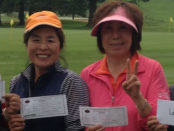 Ladies Invitational Low Gross Team