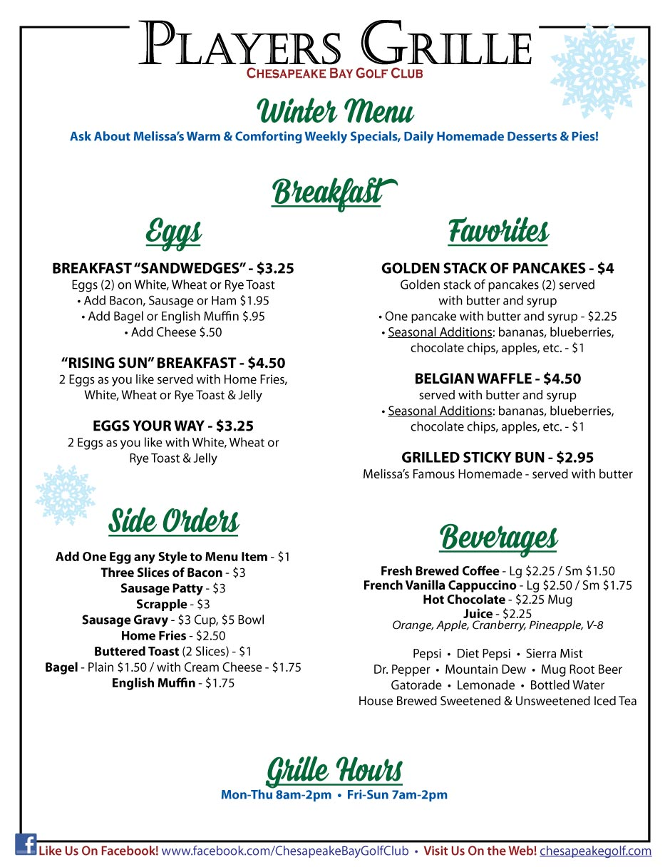 Players Grille Winter Breakfast Menu