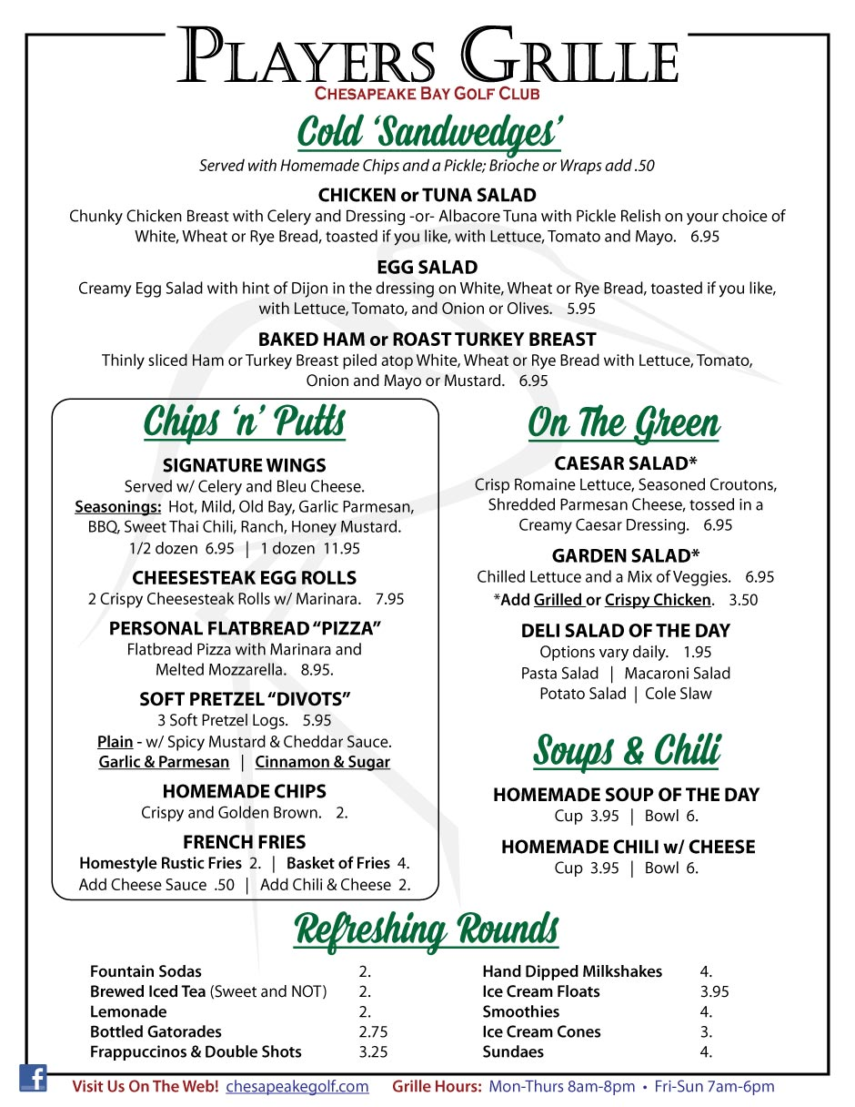 Players Grille Lunch Menu